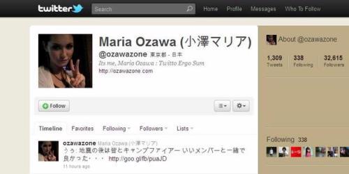 Japanese pornstar Maria Ozawa,Please protect Maria Ozawa,Tsunami di Jepun,Gambar Tsunami du Jepun,maria ozawa vs tsunami,miyabi,maria ozawa aka miyabi,twitter maria ozawa,gambar maria ozawa,maria ozawa seksi, maria ozawa bertudung, maria ozawa kekasih, maria ozawa kahwin,Blogwalking, Blogwalking Palsu, Jom Blogwalking, Jom Beli Software Auto Blogwalking, Jom Beli Software Blogwalking, Jom Download Software Blogwalking, Sebab Kenapa Anda Perlu Blogwalking, Kenapa Blogwalking, Saya Suka Blogwalking, Tips Meningkatkan Trafik Blog, Cara Meningkatkan Trafik Blog Dengan Mudah, Auto Blogwalking, Keyword Tool, Cara Mencari Keyword, Keyword Paling Dicari, Cara Cari Keyword, Cara Mencari Keywords, Cari Keyword, Mencari Keyword, Paling Dicari, Cara Keyword, Cari Keywords, Keyword Dicari, Keyword Yang Paling Dicari, Cara Mencari Keyword Yang Banyak Dicari, Cara Mencari Keyword Yang Paling Dicari, Cara Menemukan Keywords, Tool Pencari Keyword, Cara Mencari Keyword Untuk Seo, Jom Timbang Blog, Blog Berat, Jenis Blog Yang Aku Tak Suka, Ciri-ciri blogger sampah, Cara Menemukan Keyword, Cari Keyword Paling Dicari, Mencari Keyword Yang Efektif, 100 Keyword Paling Dicari
